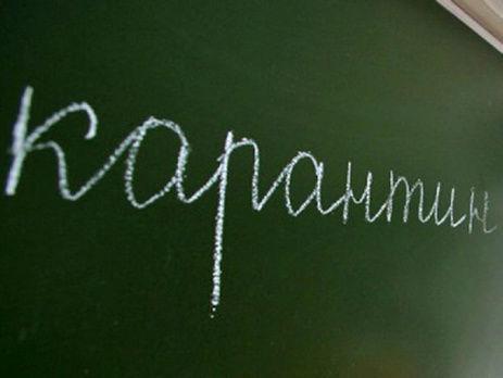 ВКривом Роге проезд вэлектротранспорте подорожал более чем на65%