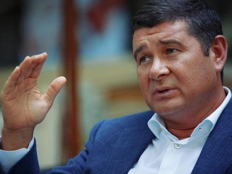 Холодницкий назвал сумму залога для Охендовского