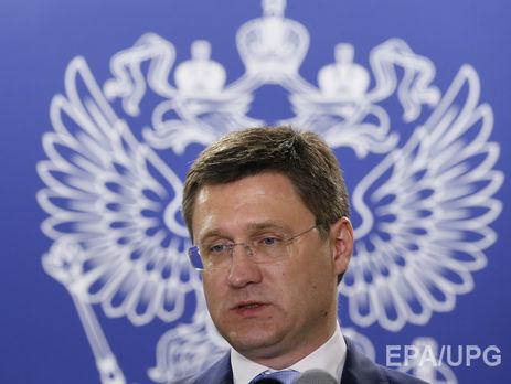 Трехсторонних переговоров погазу для государства Украины доконца года непланируется