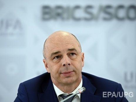 Силуанов: бюджетникам поднимут заработной платы «более плавно», чем планировалось