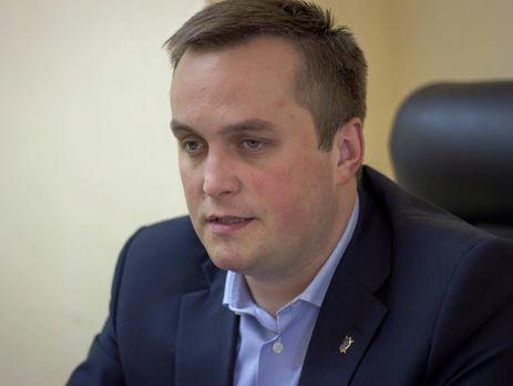 САП: Ходатайство омере пресечения Охендовскому подадут 19декабря