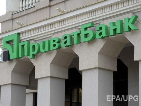 Кабмин сегодня соберется на совещание поситуации с«Приватбанком»