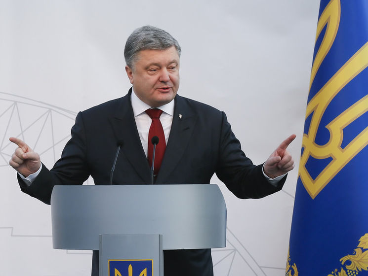 f128a30dfb4d mignews.com.ua Порошенко: Из плена боевиков освободили