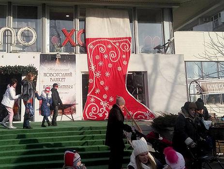 ВОдессе сделали наибольший вгосударстве Украина сапожок для подарков