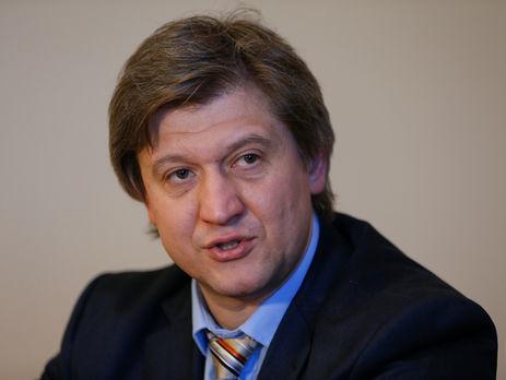Данилюк назвал национализацию «Приватбанка» требованием МВФ