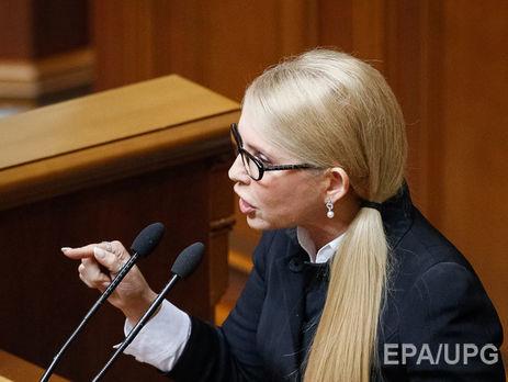 Тимошенко обвинила руководителя Нацбанка Украины в«зачистке банковской системы»