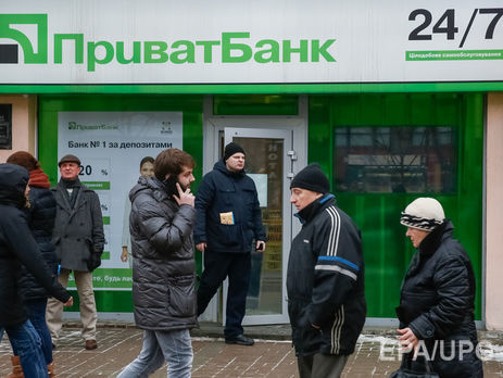 ПриватБанк объявил о вероятных перерывах вработе отделений сегодня