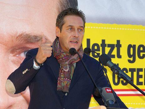 Австрийские ультраправые побратались с«Единой Россией»