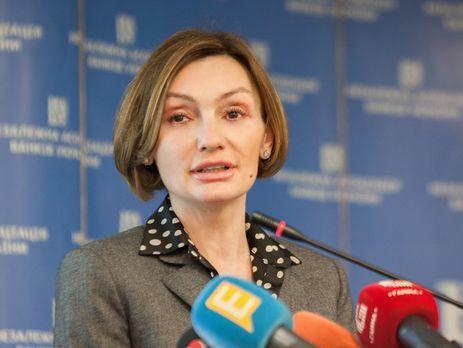 Гонтаревой ничего неизвестно осудьбе Приват24