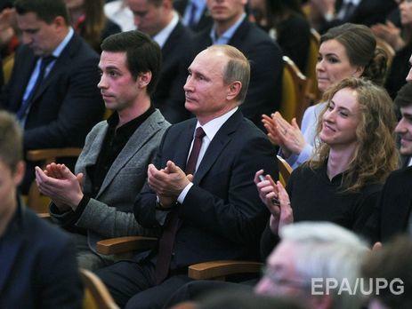 Путин отменил визит в небольшой театр после известия отеракте вАнкаре