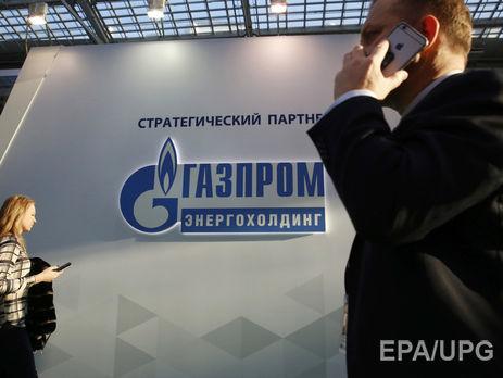 «Коммерсантъ» поведал онационализации крупнейшего актива «Газпрома» вТурции