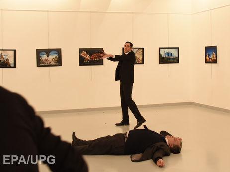 Свидетели поведали омоменте убийства русского посла