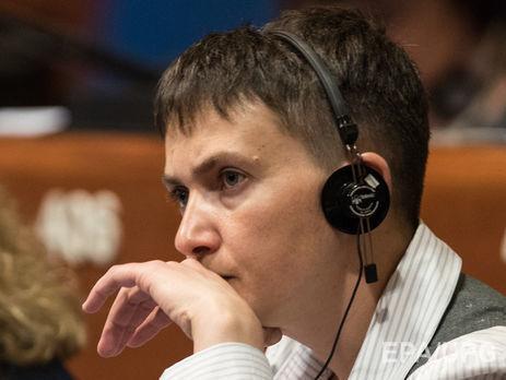 Надежду Савченко хотят исключить изделегации вПАСЕ
