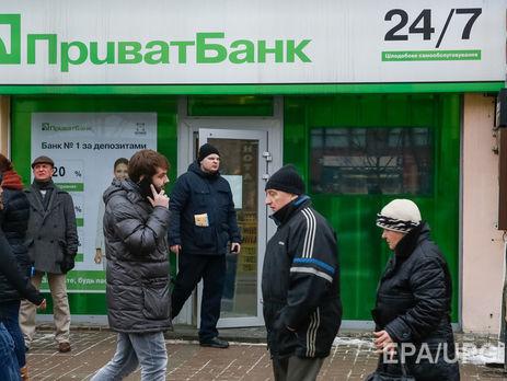 ПриватБанк обработал 775 тыс. платежей юрлиц 20декабря