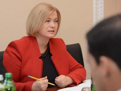 Помилованные президентом осужденные будут переданы ОРДЛО— Геращенко