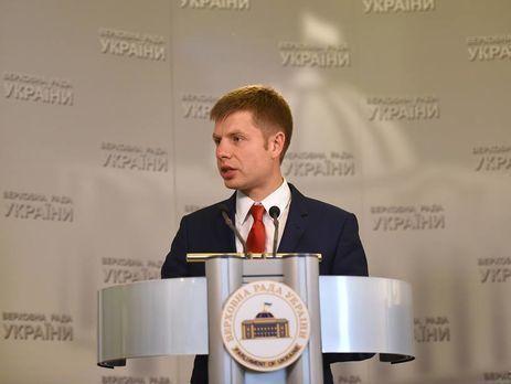 После изгнания изПАСЕ уСавченко «подкололи» Украинское государство: появилось видео