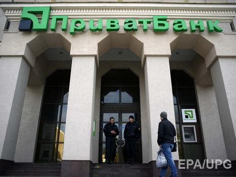 Министр финансов официально купил 100% акций «ПриватБанка»