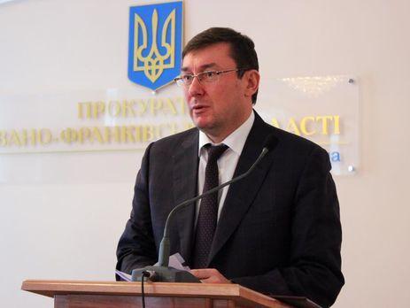 Погибшие иучастники событий вКняжичах были трезвыми— Ю.Луценко
