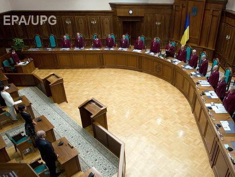 КСУ отложил дело оботмене е-декларирования: народные избранники непришли