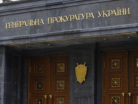 Генпрокуратура открыла дело пофакту присвоения госимущества «Военторгсервиса»