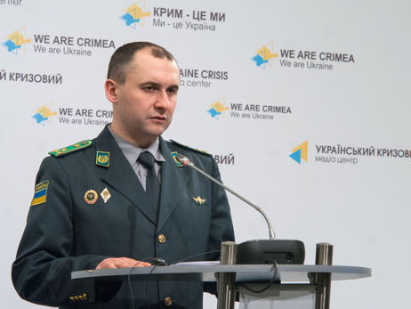 ГПСУ: Наукраинцев оказывают давление при въезде вРФ