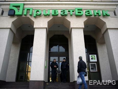 Коломойский поведал, что «ПриватБанк» стал жертвой произвола НБУ