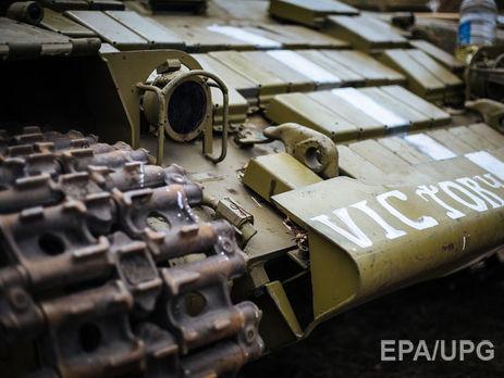 Русских хакеров вСША обвинили вслежке заартиллерией Украинского государства через андроид