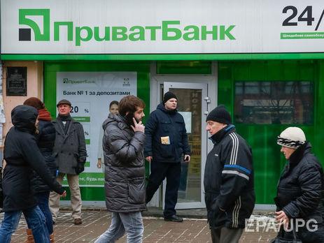 Ситуация навалютном рынке нормализовалась— НБУ