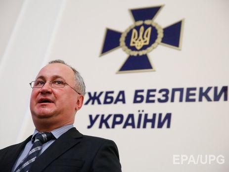 СБУ: РФ избрала Украинское государство полигоном для хакерских атак