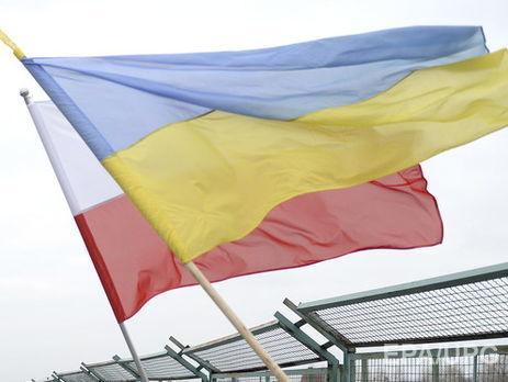 «Укроборонпром» ипольскаяWB Electronics будут сотрудничать всфере ПВО