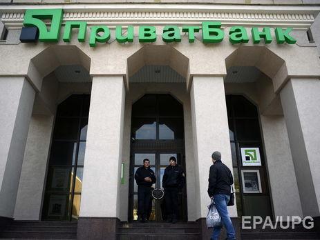 «Приватбанк» Коломойского навсе 100% национализирован