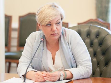 Данилюк: После принятия бюджета Украина приблизилась кполучению транша отМВФ