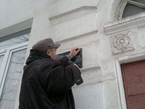 Надом, где жил Борис Немцов, вернули именную табличку