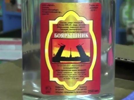 ВИркутске зафиксирован 1-ый случай смерти ототравления контрафактной водкой