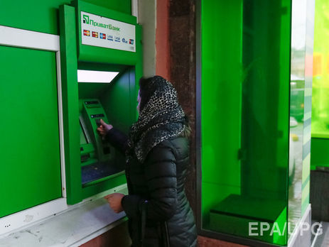 Министр финансов: Для ПриватБанка создадут наблюдательный совет