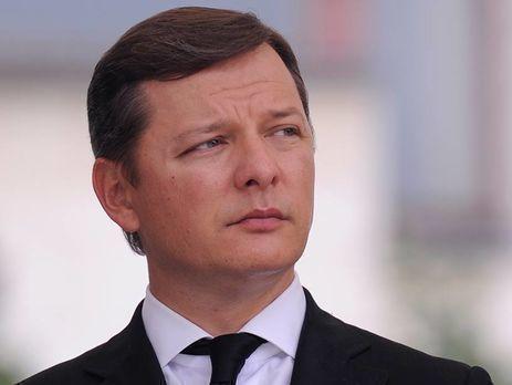 Это диверсия! Ляшко прокомментировал испорченные отношения Украины иИзраиля