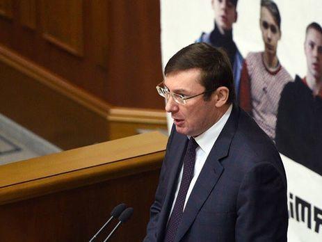 Вражда сМАФами: генпрокуратура столицы Украины проверит законность сносов