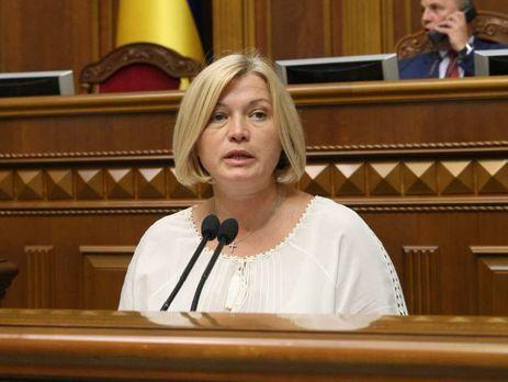 Геращенко поведала осценарии Кремля пообмену заложниками сбоевиками Донбасса