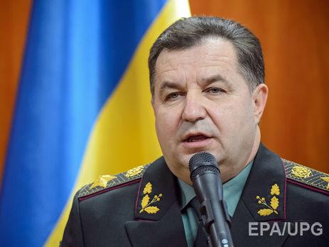 Вхарьковском госпитале лечатся 187 человек,— Полторак