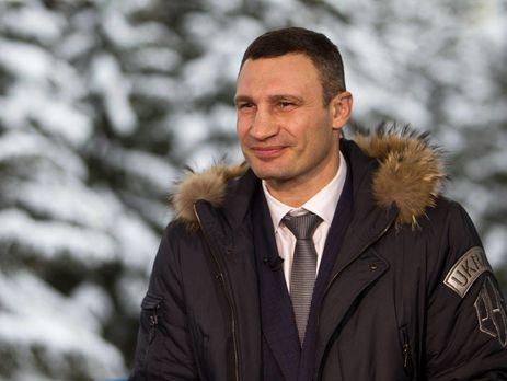 Поглинтвейну иселфи: Гройсман иКличко посетили торжественный городок вКиеве