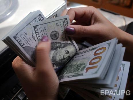 Гривна кдоллару упала вцене до26,37 грн/$