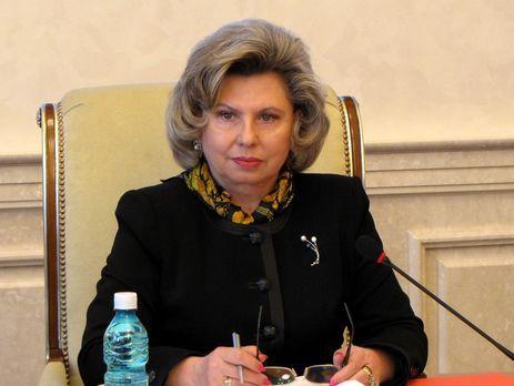 Лутковская просит омбудсменаРФ инициировать перевод Клыха ближе кгранице с Украинским государством
