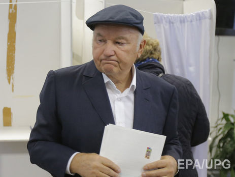 Лужков сказал, что чувствует себя качественно, однако пока остается в клинике
