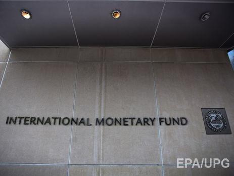 Украина выполнила домашнее задание помеморандуму сМВФ,— Кубив