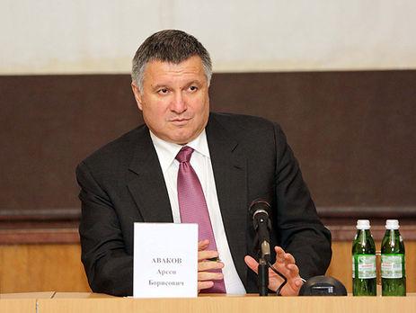 ВУкраинском государстве за30 млн подготовят некоторых «миротворцев для Донбасса»