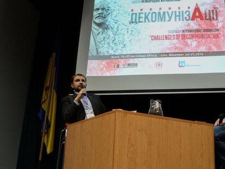 Вгосударстве Украина похвастались успехами вдекоммунизации