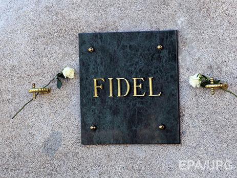 Парламент Кубы запретил называть именем Фиделя Кастро улицы