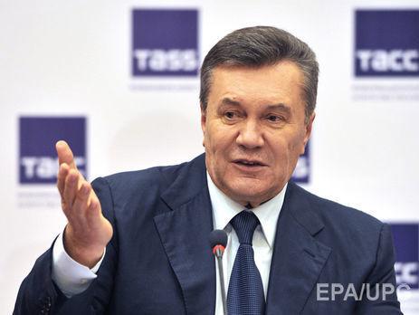 Суд над Януковичем вУкраинском государстве начнут впервом квартале 2017 года