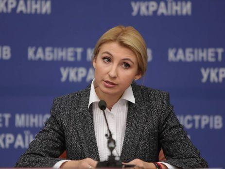 Минюст: Решение русского суда поМайдану неимеет юридических последствий