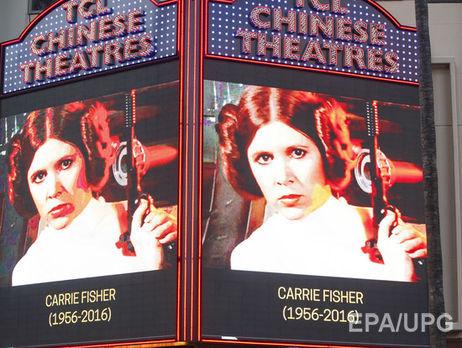 Кэрри Фишер успела закончить съемки в«Звездных войнах 8»